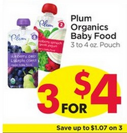 graphic regarding Plum Organics Printable Coupon known as Large Eagle: No cost Plum Organics Little one Foods Pouches! Free of charge
