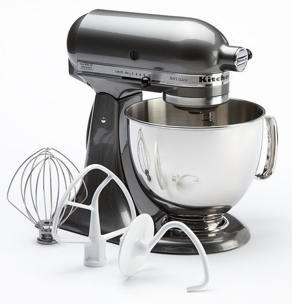KOHLS-COUPON-CODE-KITCHENAID-ARTISAN