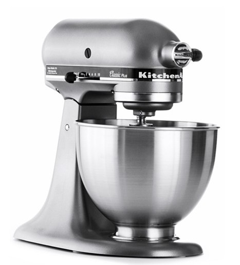 macys-coupon-code-kitchenaid