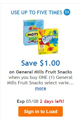 kroger-fruit-gusher-digital-coupon