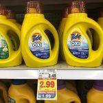 KROGER:  Tide Simply Detergent ONLY $1.99 (reg. $3.49!!)